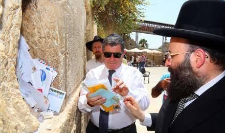 JÉRUSALEM:  Cher Dieu, je t'écris cette lettre