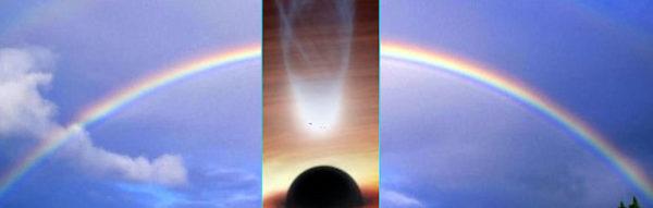 Énergie noire et portail arc en ciel