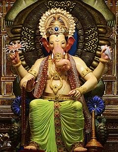 Appel à Ganesh, le Protecteur