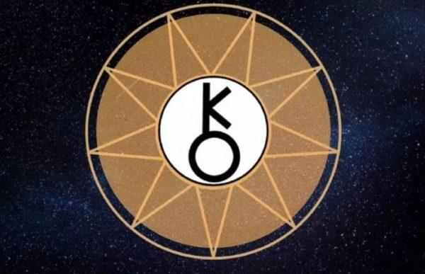 Astrologie intuitive : Chiron rencontre le soleil