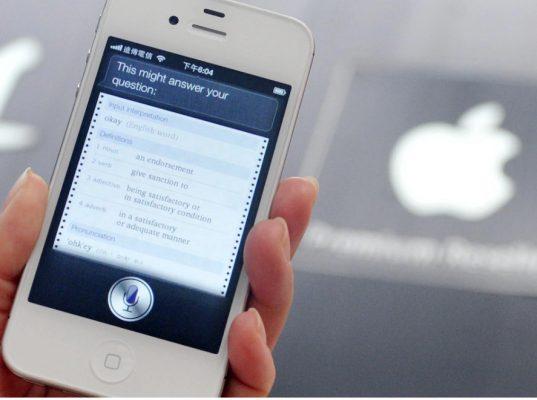 Apple suspend l'écoute d'enregistrements issus de son assistant vocal